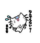 まさきスタンプ1(ネコくん)(個別スタンプ:21)