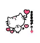 まさきスタンプ1(ネコくん)(個別スタンプ:24)