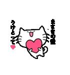 まさきスタンプ1(ネコくん)(個別スタンプ:25)