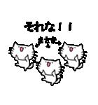 まさきスタンプ1(ネコくん)(個別スタンプ:28)