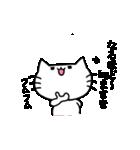 まさきスタンプ1(ネコくん)(個別スタンプ:29)