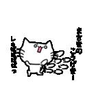 まさきスタンプ1(ネコくん)(個別スタンプ:30)