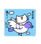 まさきスタンプ1(ネコくん)(個別スタンプ:31)