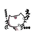 まさきスタンプ1(ネコくん)(個別スタンプ:32)