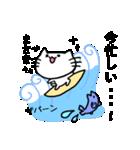 まさきスタンプ1(ネコくん)(個別スタンプ:34)