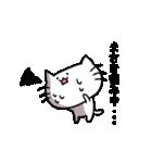 まさきスタンプ1(ネコくん)(個別スタンプ:36)