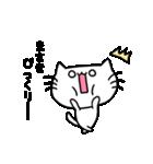 まさきスタンプ1(ネコくん)(個別スタンプ:37)
