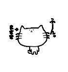 まさきスタンプ1(ネコくん)(個別スタンプ:38)