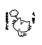 まさきスタンプ1(ネコくん)(個別スタンプ:39)