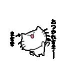 まさきスタンプ1(ネコくん)(個別スタンプ:40)