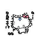 ななスタンプ1(ネコちゃん)(個別スタンプ:01)