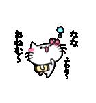 ななスタンプ1(ネコちゃん)(個別スタンプ:02)