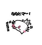 ななスタンプ1(ネコちゃん)(個別スタンプ:04)
