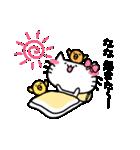 ななスタンプ1(ネコちゃん)(個別スタンプ:08)