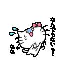 ななスタンプ1(ネコちゃん)(個別スタンプ:10)