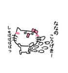 ななスタンプ1(ネコちゃん)(個別スタンプ:11)