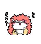 ななスタンプ1(ネコちゃん)(個別スタンプ:12)