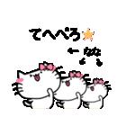 ななスタンプ1(ネコちゃん)(個別スタンプ:13)