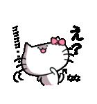 ななスタンプ1(ネコちゃん)(個別スタンプ:14)