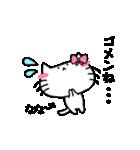 ななスタンプ1(ネコちゃん)(個別スタンプ:19)
