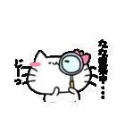 ななスタンプ1(ネコちゃん)(個別スタンプ:23)