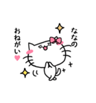ななスタンプ1(ネコちゃん)(個別スタンプ:25)