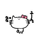 ななスタンプ1(ネコちゃん)(個別スタンプ:26)