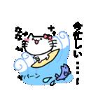 ななスタンプ1(ネコちゃん)(個別スタンプ:27)