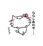 ななスタンプ1(ネコちゃん)(個別スタンプ:28)