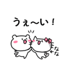 ななスタンプ1(ネコちゃん)(個別スタンプ:29)