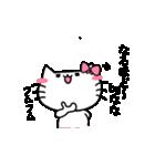 ななスタンプ1(ネコちゃん)(個別スタンプ:30)