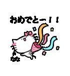 ななスタンプ1(ネコちゃん)(個別スタンプ:31)