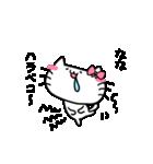 ななスタンプ1(ネコちゃん)(個別スタンプ:32)
