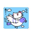 ななスタンプ1(ネコちゃん)(個別スタンプ:35)
