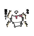 ななスタンプ1(ネコちゃん)(個別スタンプ:38)
