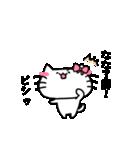 ななスタンプ1(ネコちゃん)(個別スタンプ:39)