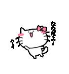 ななスタンプ1(ネコちゃん)(個別スタンプ:40)