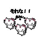 あおいスタンプ1(ネコちゃん)(個別スタンプ:01)