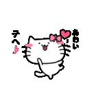 あおいスタンプ1(ネコちゃん)(個別スタンプ:02)