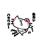 あおいスタンプ1(ネコちゃん)(個別スタンプ:03)