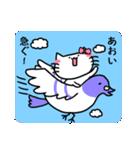 あおいスタンプ1(ネコちゃん)(個別スタンプ:04)