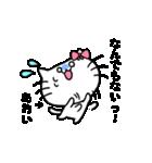 あおいスタンプ1(ネコちゃん)(個別スタンプ:05)