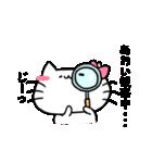 あおいスタンプ1(ネコちゃん)(個別スタンプ:06)