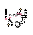 あおいスタンプ1(ネコちゃん)(個別スタンプ:07)