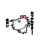 あおいスタンプ1(ネコちゃん)(個別スタンプ:08)