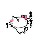 あおいスタンプ1(ネコちゃん)(個別スタンプ:11)