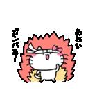 あおいスタンプ1(ネコちゃん)(個別スタンプ:12)