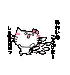 あおいスタンプ1(ネコちゃん)(個別スタンプ:13)