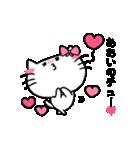 あおいスタンプ1(ネコちゃん)(個別スタンプ:14)