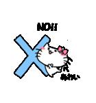 あおいスタンプ1(ネコちゃん)(個別スタンプ:15)